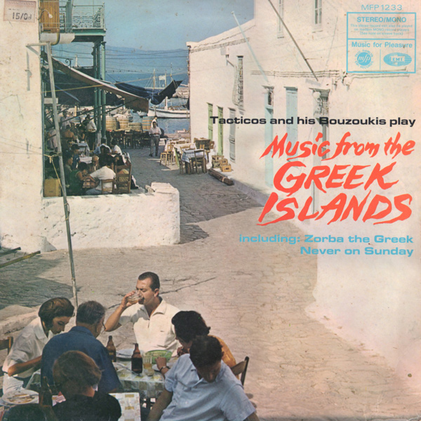 Music from the Greek Islands